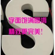 华为手机柜广告招牌图片