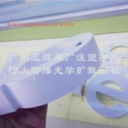 广州海尔发光标识图片