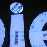 海尔树脂字卡萨帝冰箱招牌字图片