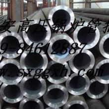 供應西安石油裂化管批發零售/西安石油裂化鋼管/西安石油鋼管圖片
