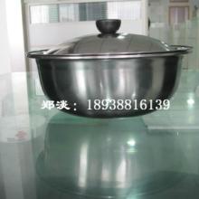 供应不锈钢带盖盆/批发不锈钢洗手碗/厂家直销/18cm-32cm图片