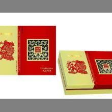 供应高性价比礼品包装盒/深圳高性价比礼品包装盒