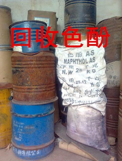 阜阳回收抗氧剂阜阳回收促进剂