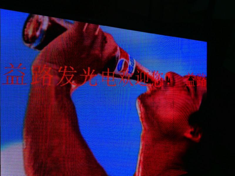 供应led车载屏租赁,led车载屏租赁供应商,深圳led车载屏 厂家,led车载屏租赁供应商