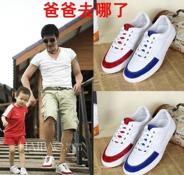 陆毅休闲鞋2014新款男鞋普拉达图片|陆毅休闲鞋2014