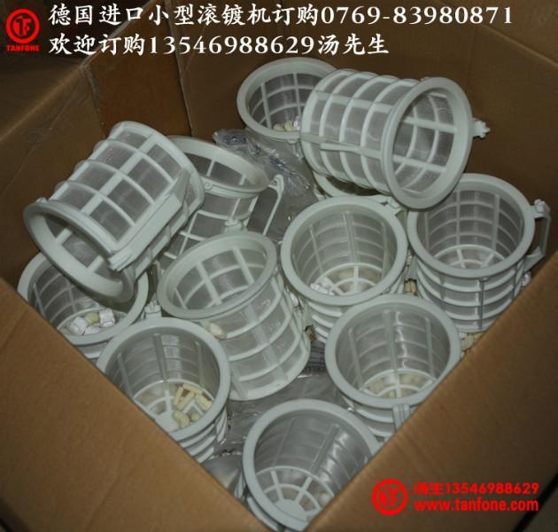 供应德国GALVATWIN 滚镀机配件大量批发