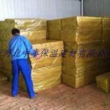 供应岩棉保温板价格,沈阳外墙岩棉保温板