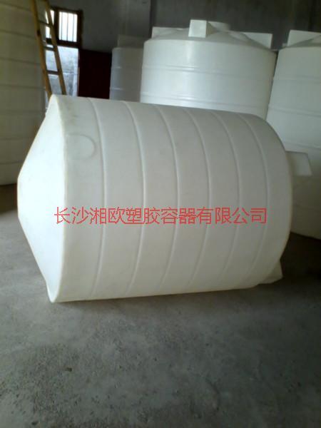 供应两个立方錐底PE化工储罐
