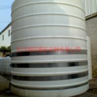 供应20吨/20个立方长沙塑胶储罐