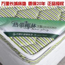 供应儿童床垫保养问题