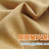 供应法兰绒平纹女式毛纺呢外套,丰满均匀,手感柔软,抗起球,不掉毛,不退色,弹性
