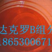 B组分红色溶液图片