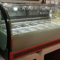 供应台式硬質冰淇淋展示櫃
