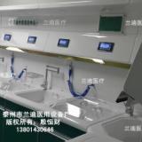 供应气管镜清洗工作站