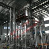 供应重油梯级分离耦合流化转化中试平台
