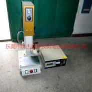 长期供应东莞超声波熔接机 深圳超声波塑胶焊接机/大功率台式4200W