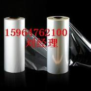 热收缩工业包装膜图片