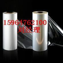 供应工业品包装膜