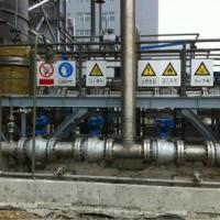 钢厂安全标志牌