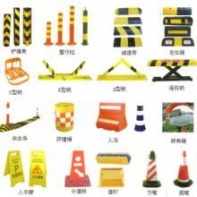 供应交通设施,交通设施生产厂家,河南交通设施厂家批发,交通设施价格图片