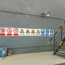 供应化工安全标志牌,化工安全标志牌生产厂家,宁夏化工安全标志牌批发商