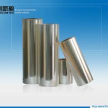 供应BOPP薄膜-BOPP电池保护膜