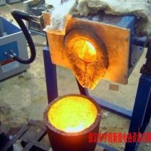 供应中频小型工业实验电炉-中清新能中频熔炼炉