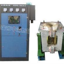 铝铸造小型电炉中清新能中频感应熔炼炉厂家型号齐全的实验炉批发