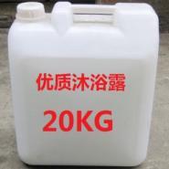 20Kg大桶装中高档沐浴图片