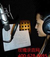 供应商务广告配音,商务外语配音 商务模仿配音
