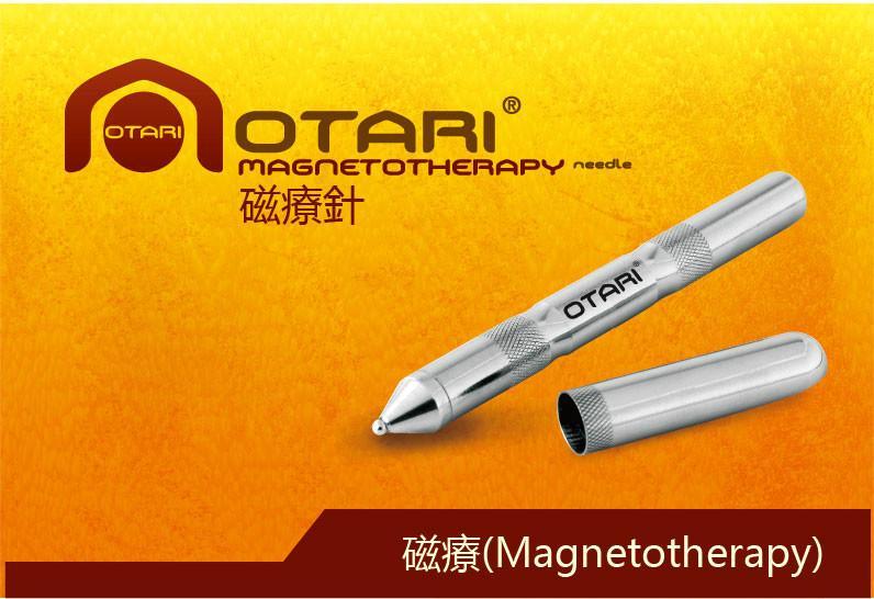供应针灸理疗仪器香港品牌