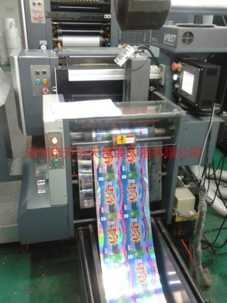 供应印刷水桶贴标签