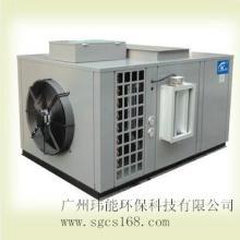 供应果肉烘干机-食品烘干机-热泵节能烘干机