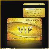 供应VIP会员卡