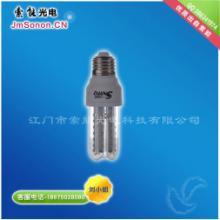 供应LED灯泡,4.5W节能灯泡,客厅灯泡报价