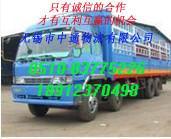 供应新疆物流-新疆物流公司-新疆物流专线-新疆物流运输批发