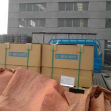 供应货物包装;专业的货物包装公司;值得信赖的货物包装公司批发