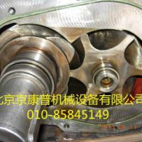 供应北京京康普提供英格索兰二手空压机