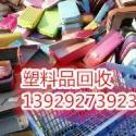 广州天河废品回收公司图片
