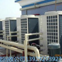 供应东莞中央空调回收公司