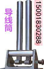 光杆排线器配件图片/光杆排线器配件样板图 (2)