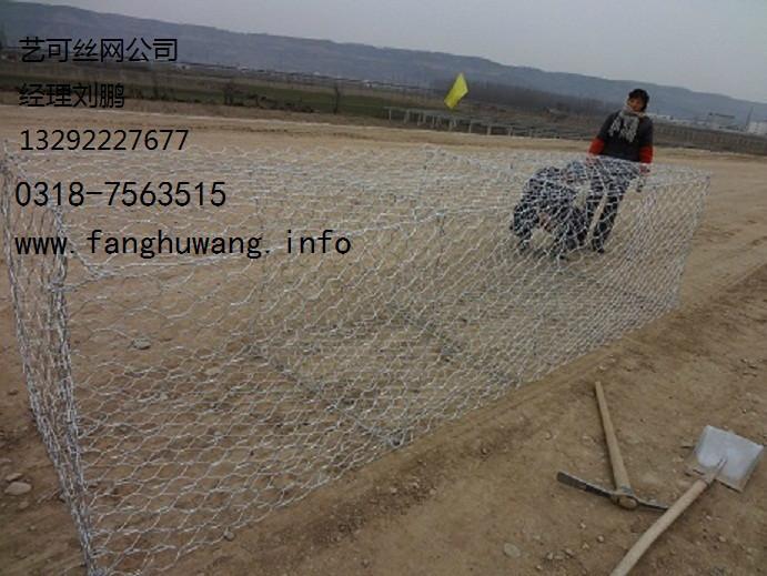 安平县艺可丝网贸易有限公司