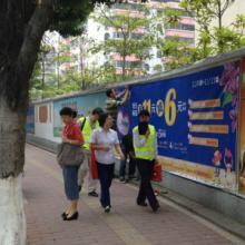 供应广州围墙广告代理哪家最好