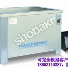 供应机械零部件通用超声波清洗机