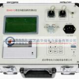 供应ED0403-II氧化锌避雷器测试仪 氧化锌避雷器测试仪厂家
