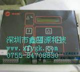 供应特灵SMM主控制板维修,特灵型号SMM主控制板维修