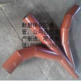 供应DN150*90耐磨陶瓷弯头168R500