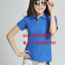 惠阳广告衫
