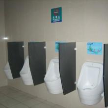 供应免水冲小便器北京节水办图片