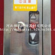 供应不锈钢防火卷帘门手盒按钮盒开关盒